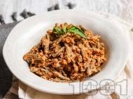 Рецепта Вегетарианска пълнозърнеста паста със сушени домати, бадемово мляко и доматено пюре